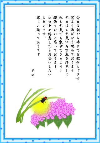Photo_20200619094901